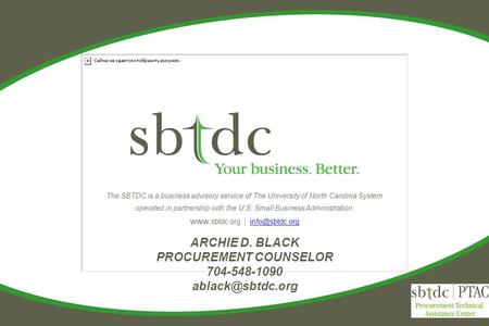 The SBTDC is a business advisory service of The University of North Carolina System operated in partnership with the U.S. Small Business Administration.