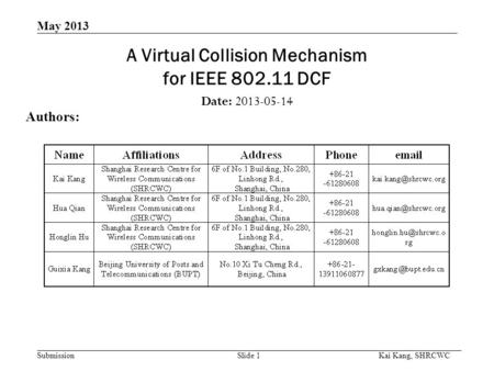 A Virtual Collision Mechanism for IEEE DCF