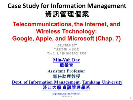 Case Study for Information Management 資訊管理個案 1 1021CSIM4B07 TLMXB4B (M1824) Tue 2, 3, 4 (9:10-12:00) B502 Telecommunications, the Internet, and Wireless.
