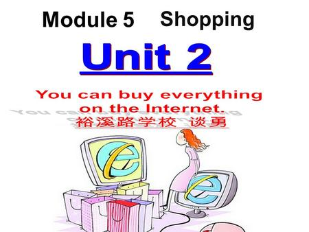 Module 5 Shopping. Guessing game You may not go out. You can stay at home. You can buy everything at any time.You can pay for it on it. You can receive.