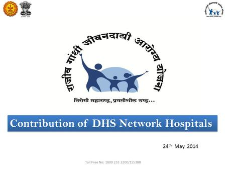 Contribution of DHS Network Hospitals
