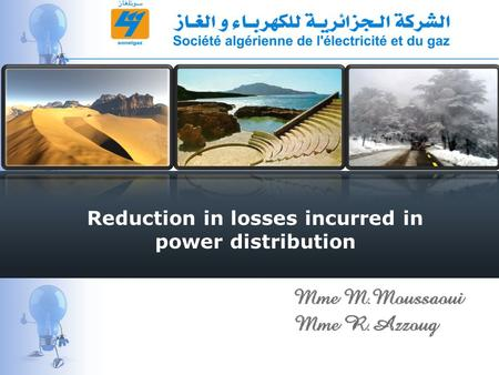 Reduction in losses incurred in power distribution.