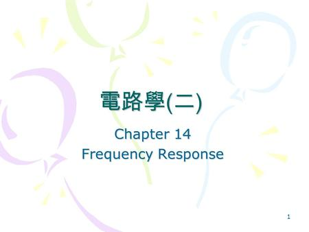 Chapter 14 Frequency Response