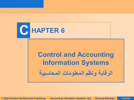 © 2006 Prentice Hall Business Publishing <strong>Accounting</strong> Information Systems, 10/e Romney/Steinbart1 of 314 C HAPTER 6 Control and <strong>Accounting</strong> Information Systems.