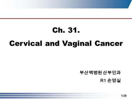 Cervical and Vaginal Cancer