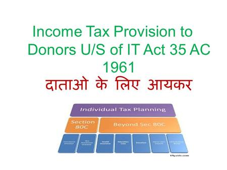 Income Tax Provision to Donors U/S of IT Act 35 AC 1961 दाताओ के लिए आयकर प्रावधान.