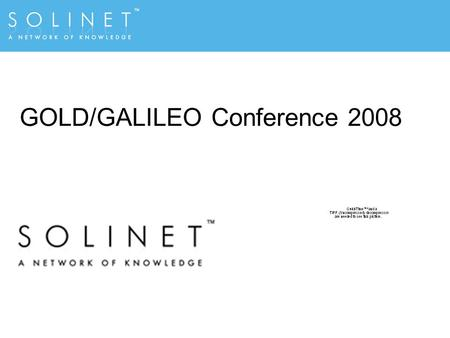 GOLD/GALILEO Conference 2008. Agenda OCLC FirstSearch Databases: GALILEO and beyond WorldCat.org The Open WorldCat Project Encouraging Usage.