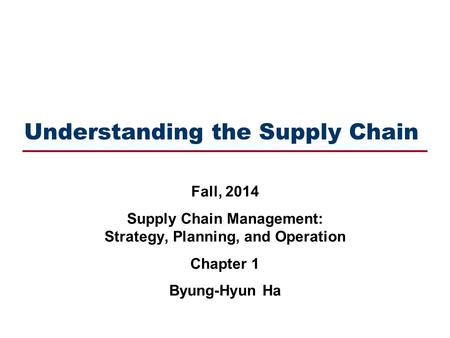 Outline Introduction What is a supply chain?