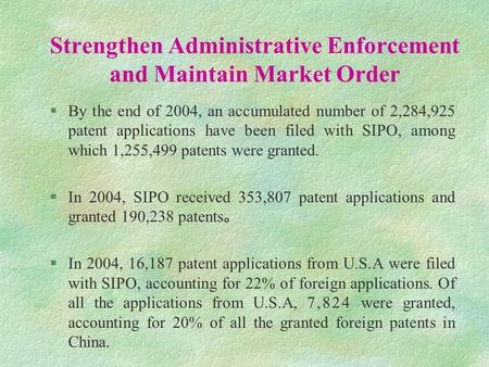 Strengthen Administrative Enforcement and Maintain Market Order §By the end of 2004, an accumulated number of 2,284,925 patent applications have been filed.