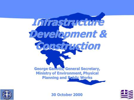 Infrastructure Development & Construction 30 October 2000 George Ganotis, General Secretary, Ministry of Environment, Physical Planning and Public Works.