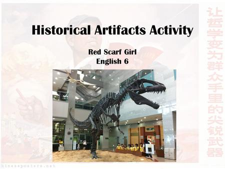 Historical Artifacts Activity
