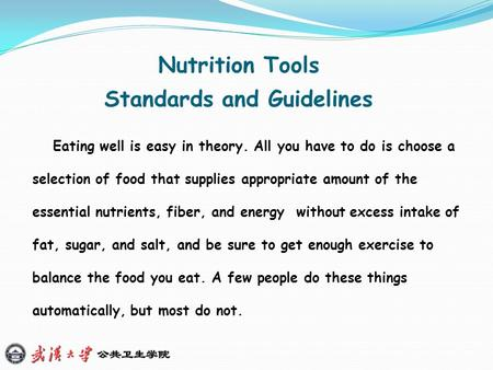 Nutrition Tools Standards and Guidelines