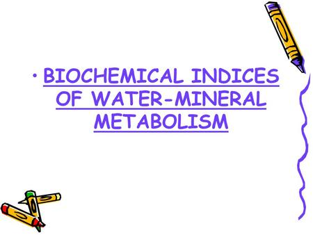 BIOCHEMICAL INDICES OF WATER-MINERAL METABOLISM. Patients may develop lethargy, weakness, confusion, delirium, and seizures, especially in the presence.