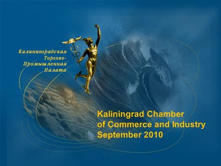Kaliningrad Chamber of Commerce and Industry September 2010.