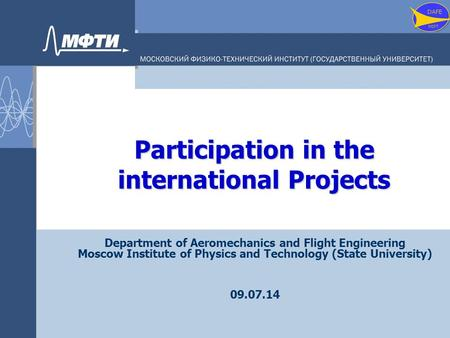 Participation in the international Projects Department of Aeromechanics and Flight Engineering Moscow Institute of Physics and Technology (State University)