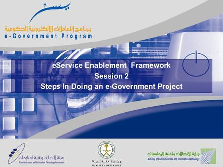 eService Enablement Framework Steps In Doing an e-Government Project