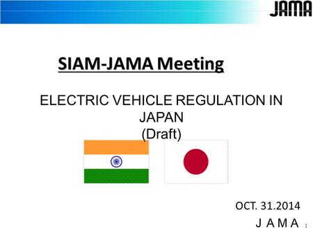 ELECTRIC VEHICLE REGULATION IN JAPAN