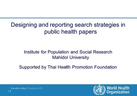 public health research papers
