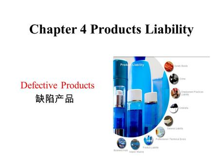 1 Chapter 4 Products Liability Defective Products 缺陷产品.