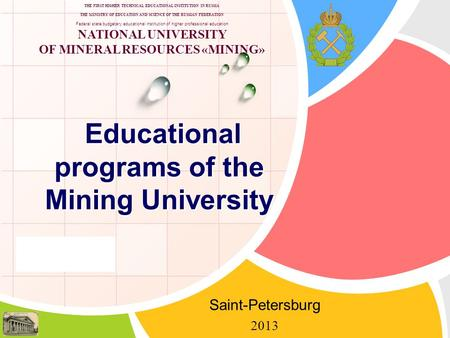L/O/G/O Educational programs of the Mining University Saint-Petersburg 2013 THE FIRST HIGHER TECHNICAL EDUCATIONAL INSTITUTION IN RUSSIA THE MINISTRY OF.