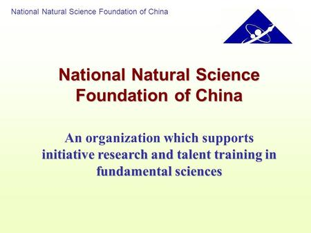 National Natural Science Foundation of China initiative research and talent training in fundamental sciences An organization which supports initiative.