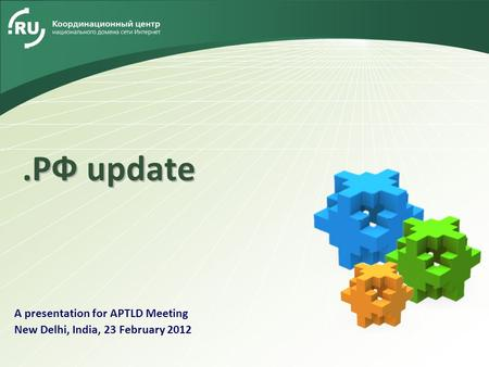 LOGO A presentation for APTLD Meeting New Delhi, India, 23 February 2012.РФ update.