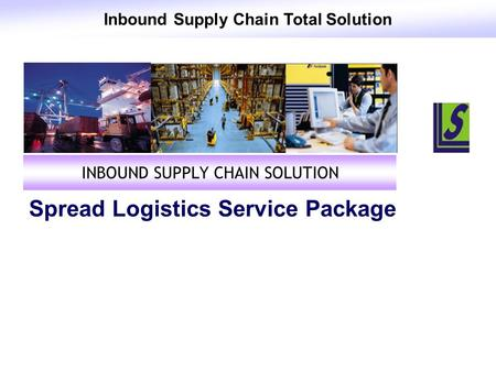 INBOUND SUPPLY CHAIN SOLUTION