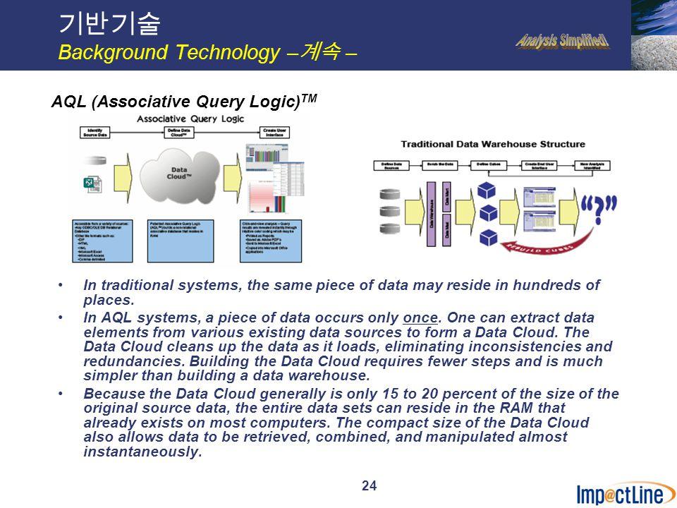 25 기반기술 DW Definition of a DW (Bill Inmon, 1992)Bill Inmon, 1992 –a database that contains the 4 characteristics: Subject oriented (rather than operational applications) Nonvolatile Integrated Time variant