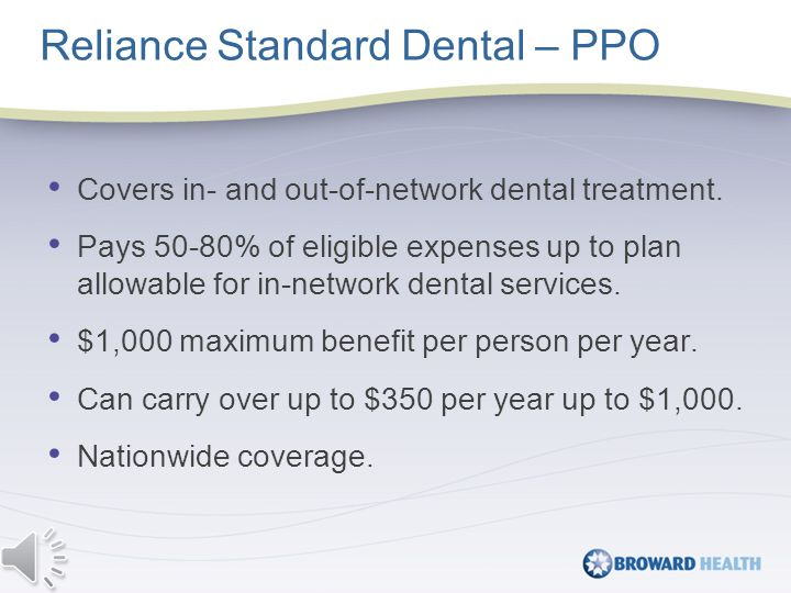In-network benefits only.No waiting periods, calendar year maximums or deductibles.
