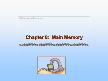 Chapter 8: Main Memory. 8.2 Silberschatz, Galvin and Gagne ©2005 Operating System Concepts Chapter 8: Memory Management Background Swapping Contiguous.