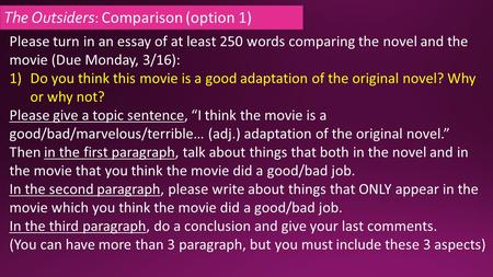 compare and contrast essay for the outsiders