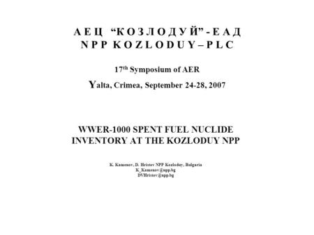 "А Е Ц ""К О З Л О Д У Й"" - Е А Д N P P K O Z L O D U Y – P L C 17 th Symposium of AER Y alta, Crimea, September 24-28, 2007 WWER-1000 SPENT FUEL NUCLIDE."