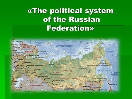 «The political system of the Russian Federation»