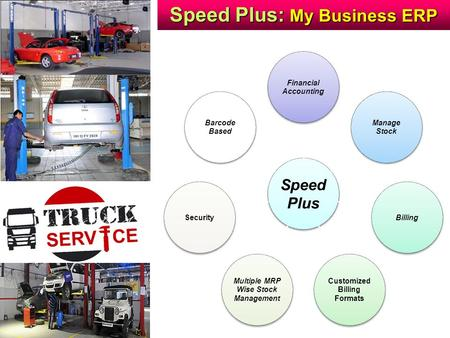 Speed Plus: My Business ERP