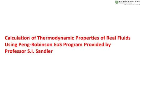 Calculation of Thermodynamic Properties of Real Fluids Using Peng-Robinson EoS Program Provided by Professor S.I. Sandler.