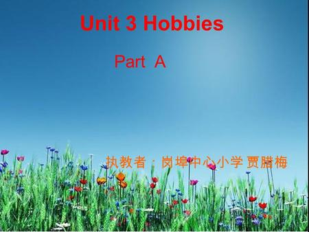Unit 3 Hobbies Part A 执教者:岗埠中心小学 贾腊梅. What's her hobby? She likes singing.