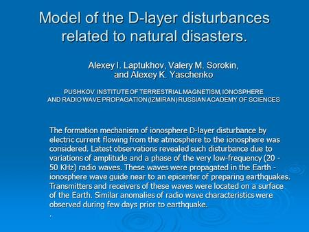 Model of the D-layer disturbances related to natural disasters. Alexey I. Laptukhov, Valery M. Sorokin, and Alexey K. Yaschenko PUSHKOV INSTITUTE OF TERRESTRIAL.