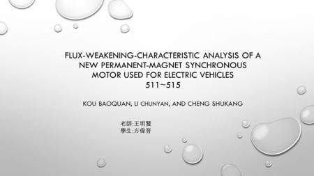 FLUX-WEAKENING-CHARACTERISTIC ANALYSIS OF A NEW PERMANENT-MAGNET SYNCHRONOUS MOTOR USED FOR ELECTRIC VEHICLES 511~515 KOU BAOQUAN, LI CHUNYAN, AND CHENG.