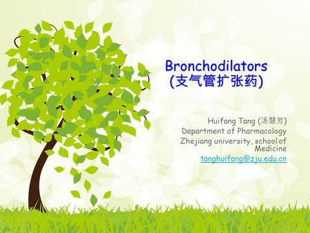 Bronchodilators ( 支气管扩张药 ) Huifang Tang ( 汤慧芳 ) Department of Pharmacology Zhejiang university, school of Medicine