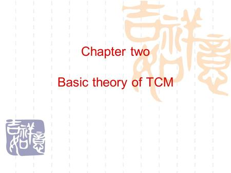 Chapter two Basic theory of TCM. How is the initiation of TCM?  From practice and experience  A long history  Huangdi Neijing (Huangdi's Classic of.
