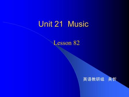 Unit 21 Music Lesson 82 英语教研组 吴忻. Revision 1. Fill in the blanks the right words. (1). We are very f______ with this instrument, which is called v______.