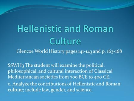 Hellenistic and Roman Culture