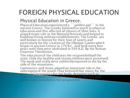 P hysical Education in Greece. Physical Education experienced a ´´golden age´´ in the ancient Greece. The Greeks believed so much in physical education.