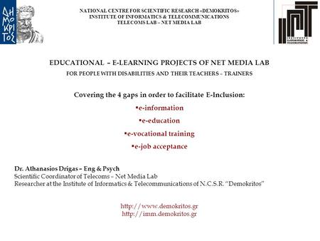 EDUCATIONAL – E-LEARNING PROJECTS OF NET <strong>MEDIA</strong> LAB FOR PEOPLE WITH DISABILITIES AND THEIR TEACHERS – TRAINERS Covering the 4 gaps in order to facilitate.