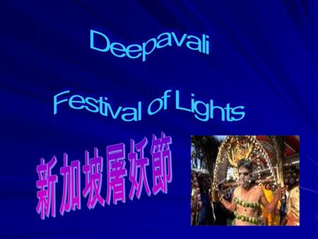 Summarization The Festivals of Lights or Deepavali is celebrated by Hindus throughout the world. Deepavali literally means row of lights. Northern Indians.