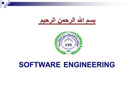 بسم الله الرحمن الرحيم SOFTWARE ENGINEERING. Store System Prepared by Moamer.T.Sawafiri 120050144 Ahmed.R.Abu saif 120070285 Hasan.M.Ouda 120070136.