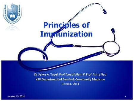 Principles of Immunization