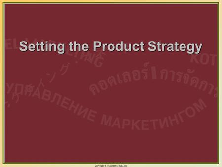 Copyright © 2003 Prentice-Hall, Inc. 1 Setting the Product Strategy.