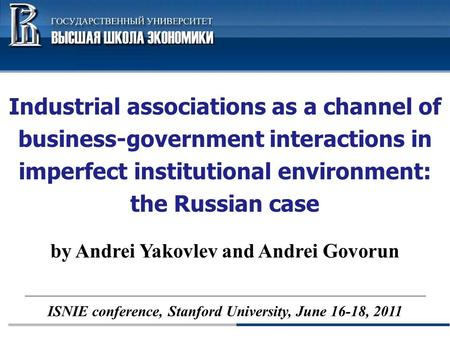 Industrial associations as a channel of business-government interactions in imperfect institutional environment: the Russian case by Andrei Yakovlev and.