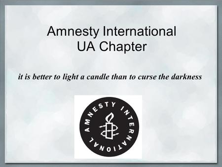 Amnesty International UA Chapter